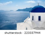 Greece  Santorini  Oct 3  The...