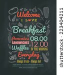 breakfast cafe menu design... | Shutterstock .eps vector #223404211