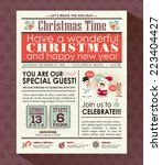 christmas party poster invite... | Shutterstock .eps vector #223404427