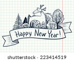 doodle new year ribbon banner... | Shutterstock .eps vector #223414519