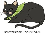 black cat are delicious | Shutterstock .eps vector #223482301