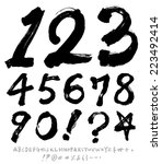 number and alphabet | Shutterstock .eps vector #223492414