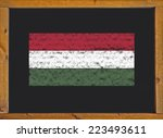 hungary flag on a blackboard | Shutterstock . vector #223493611