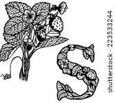 letter of the alphabet s. a...   Shutterstock .eps vector #223533244