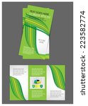 brochure design. vector | Shutterstock .eps vector #223582774