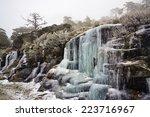 Ice Waterfall In The Majalasna...