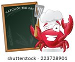 cute chef crab with spatula and ... | Shutterstock .eps vector #223728901