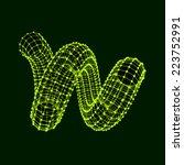 spiral. 3d vector illustration. ... | Shutterstock .eps vector #223752991