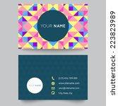 business card template ... | Shutterstock .eps vector #223823989