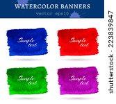 set of colorful brush strokes ... | Shutterstock .eps vector #223839847