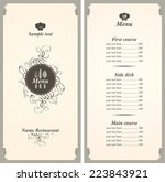 menu template with chef's hat... | Shutterstock .eps vector #223843921