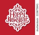 happy new year | Shutterstock .eps vector #223875841