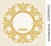 vector ornate frame in... | Shutterstock .eps vector #223939921