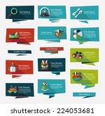 baby flat banner background set ... | Shutterstock .eps vector #224053681