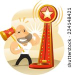 test your strength amusement... | Shutterstock .eps vector #224148421