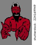 devil wants you | Shutterstock . vector #224169949