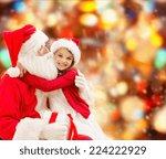 Holidays  Christmas  Childhood...