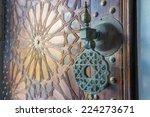 Ancient Moroccan Doors