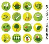 Flat Icons Set   Garden Object