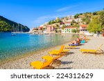 yellow sunchairs on beautiful... | Shutterstock . vector #224312629