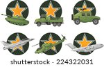 War Vehicles With Star Shape...