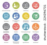 seo   usability icons set 2  ... | Shutterstock .eps vector #224396731
