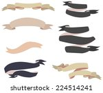 set of seven banners | Shutterstock .eps vector #224514241