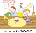 happy family play at home. baby ... | Shutterstock .eps vector #224543029