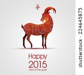 Happy 2015  Year Of The Goat ...