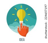effective thinking concept ... | Shutterstock .eps vector #224657197