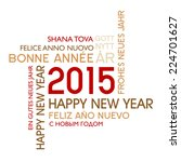 international happy new year  ... | Shutterstock .eps vector #224701627