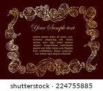 elegant vintage frame with... | Shutterstock .eps vector #224755885