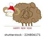 symbol of 2015.  | Shutterstock .eps vector #224806171