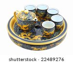 royal tea ware of china | Shutterstock . vector #22489276