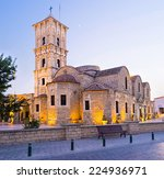 The St Lazarus Church Situated...