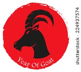chinese new year of the goat...   Shutterstock .eps vector #224937574
