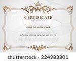 certificate design template. | Shutterstock .eps vector #224983801
