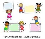 cartoon smiling children with... | Shutterstock . vector #225019561