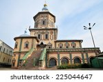 Cathedral Of Saints Peter And...