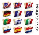 set 1 of folders icons with... | Shutterstock . vector #22513240