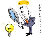 businessman find the idea | Shutterstock .eps vector #225172975