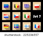 flat flags icons of european... | Shutterstock . vector #225236557