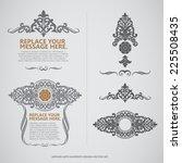 vector set  calligraphic design ... | Shutterstock .eps vector #225508435
