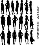 set of vector fashion... | Shutterstock .eps vector #2255269