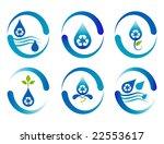recycling water logo design. | Shutterstock .eps vector #22553617