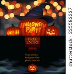 halloween party poster   vector ... | Shutterstock .eps vector #225583237