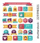 school sale banner design flat... | Shutterstock .eps vector #225598321