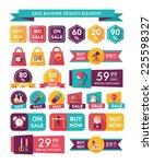 school sale banner design flat... | Shutterstock .eps vector #225598327