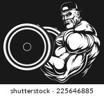 bodybuilder with a barbell | Shutterstock .eps vector #225646885