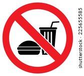 no food sign | Shutterstock .eps vector #225655585